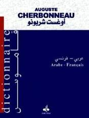 Le Cherbonneau : Dictionnaire Arabe Francais - Intérieur - Format classique