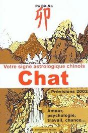Votre Signe Astrologique Chinois ; Chat ; Previsions 2002 - Intérieur - Format classique