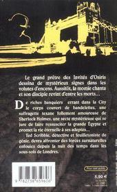La Momie Qui Fredonnait - 4ème de couverture - Format classique