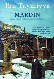 Mardin, Hegire, Duite Du Peche Et Demeure De L'Islam - Intérieur - Format classique