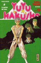 Yuyu hakusho t.19 ; le gardien des âmes - Couverture - Format classique