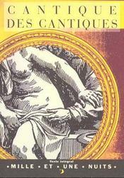 Histoire de la poésie française au XVIe siècle - Intérieur - Format classique