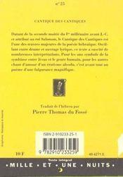 Histoire de la poésie française au XVIe siècle - 4ème de couverture - Format classique