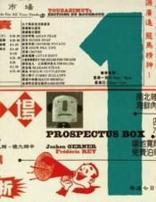 Prospectus box - Couverture - Format classique