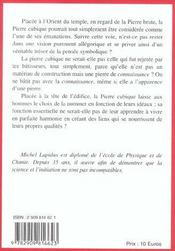 La Pierre Cubique - 4ème de couverture - Format classique
