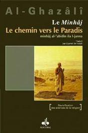 Le Minhaj, le chemin vers le paradis - Intérieur - Format classique