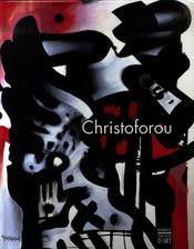Christoforou, peintures - Intérieur - Format classique