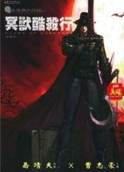 Claws of darkness t.1 - Couverture - Format classique