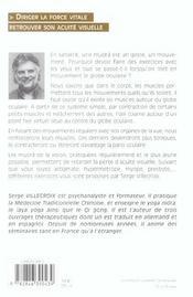 Mudra Des Yeux T3 - 4ème de couverture - Format classique