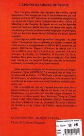 L'épopée bambara de segou t.1 - 4ème de couverture - Format classique