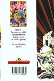 Yu-Gi-Oh t.12 - 4ème de couverture - Format classique