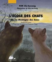 L'école des chats t.5 ; la montagne des âmes - Intérieur - Format classique