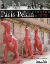 Paris-pekin - Couverture - Format classique