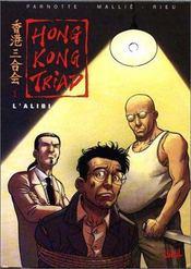 Hong kong triad t.1 ; l'alibi - Intérieur - Format classique