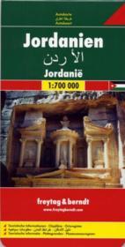 Jordanie - Couverture - Format classique