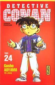 Detective Conan T24 - Intérieur - Format classique