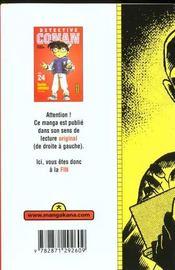 Detective Conan T24 - 4ème de couverture - Format classique