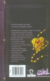 Princess Aï t.3 ; evolution - 4ème de couverture - Format classique