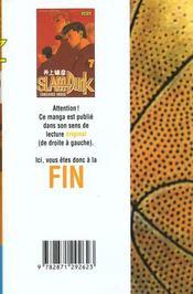 Slam Dunk T7 - 4ème de couverture - Format classique