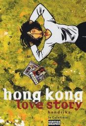 Honk Kong love story - Couverture - Format classique