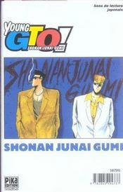Young gto t.3 - 4ème de couverture - Format classique