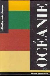 Coffret Oceanie 4 Volumes Arts Temoins - Couverture - Format classique