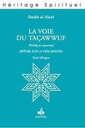 La Voie Du Tacawwuf - Intérieur - Format classique
