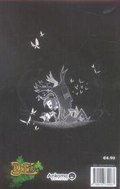 Dofus monster t.1 ; le chêne mou - 4ème de couverture - Format classique