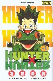 Hunter X Hunter T1 - Intérieur - Format classique