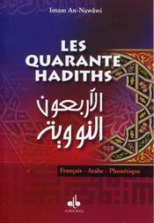Les 40 hadiths - Intérieur - Format classique