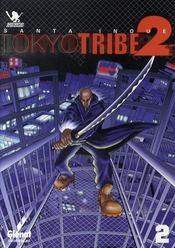 Tokyo tribe 2 t.2 - Intérieur - Format classique