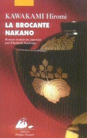 La brocante nakanô - Intérieur - Format classique