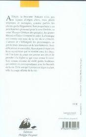 La brocante nakanô - 4ème de couverture - Format classique