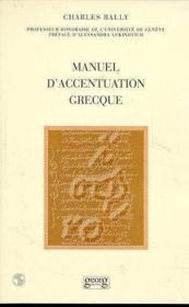 Manuel D'Accentuation Grecque - Couverture - Format classique