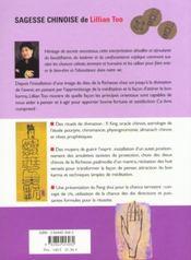 Sagesse Chinoise - 4ème de couverture - Format classique