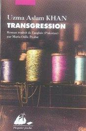 Transgression - Intérieur - Format classique