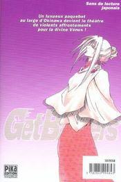 Get backers t.12 - 4ème de couverture - Format classique