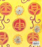Revue Dada N.99 ; Chine Eternelle - 4ème de couverture - Format classique