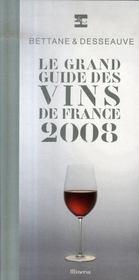 Le grand guide des vins de France (édition 2008) - Intérieur - Format classique
