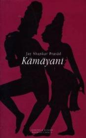 Kamayani - Couverture - Format classique