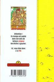 Les chevaliers du zodiaque t.27 - 4ème de couverture - Format classique