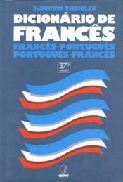 Sonia Delaunay. Atelier Simultane 1923-1934 - Intérieur - Format classique
