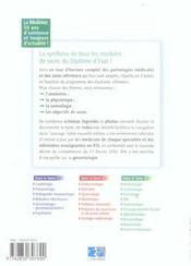 Pathologie Medicale Et Pratique Infirmiere Tome 3 Nouvelle Edition - 4ème de couverture - Format classique