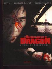 Le Baiser Mortel Du Dragon - Intérieur - Format classique