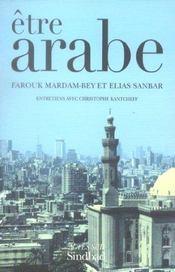 Être arabe - Intérieur - Format classique
