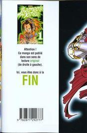 Shaman King T1 - 4ème de couverture - Format classique