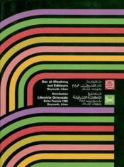 Dictionnaire mounged classique arabe-français - Couverture - Format classique