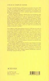 L'islam au temps du monde ; edition 2002 - 4ème de couverture - Format classique
