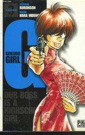 G.gokudo girl t.3 - Couverture - Format classique