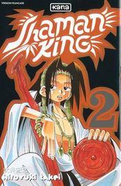 Shaman king t.2 - Intérieur - Format classique